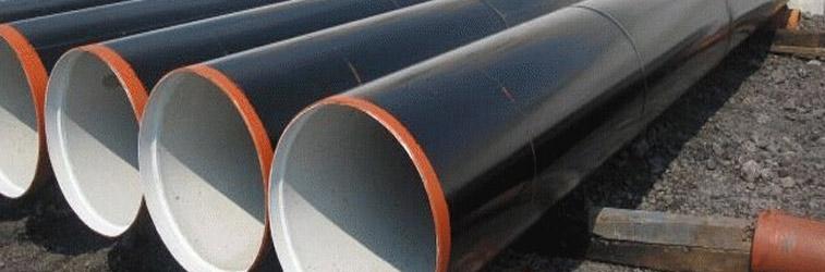 API 5L X42 PSL2 LSAW Pipe