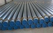 API 5L X80 Seamless Steel