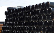 API 5L GR B PSL1 NACE MR0175 Pipe