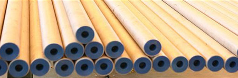 ASTM B 161 Nickel 201 Seamless Pipe