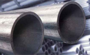 ASTM B 163 Nickel 200 Seamless Tube