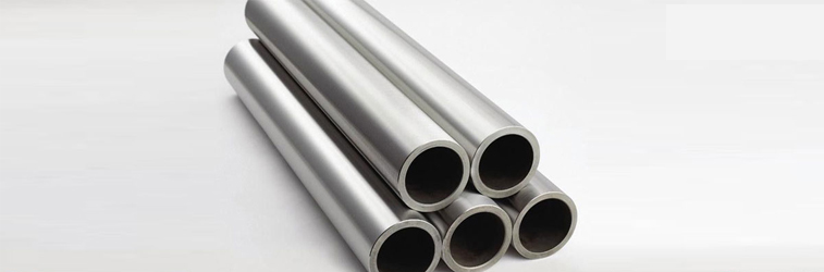 ASTM B 725 Nickel 200 Welded Pipe