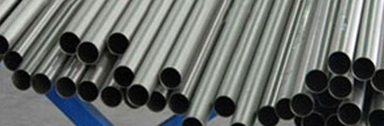 ASTM B 730 Nickel 201 Welded Tube